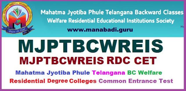 TS Admissions,TS CETs,MJPTBCWREIS RDC CET Notification,MJPTBCWREIS,Latest
