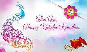 raksha bandhan 2018- Anuragie