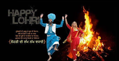 lohri image with quotes