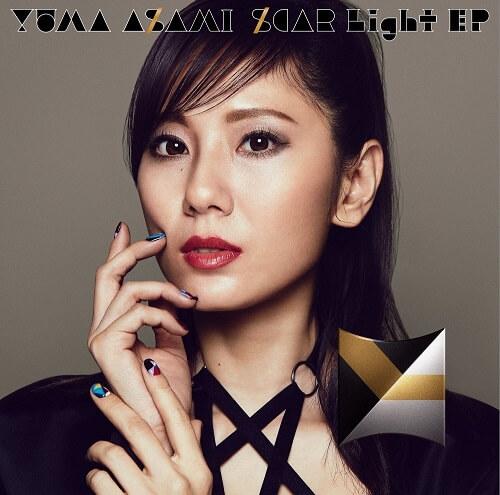 麻美ゆま (YUMA ASAMI) – Ceres Lyrics 歌詞 MV