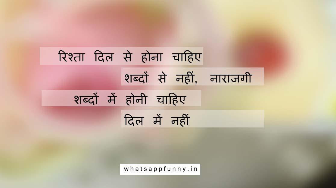 Whatsapp Profile Pic Life hindi