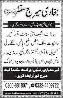 Matrimonial Service For Male Lahore Malik Family 2017 0010 ~ BUKHARI