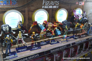 Toys R Us Hong Kong Figuarts Zero One Piece