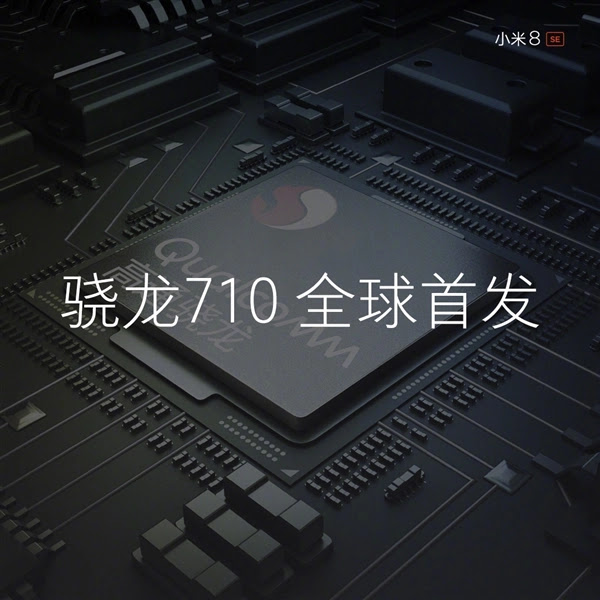 Lebih Murah! Xiaomi Mi 8 SE dengan Layar Amoled & Dual Camera