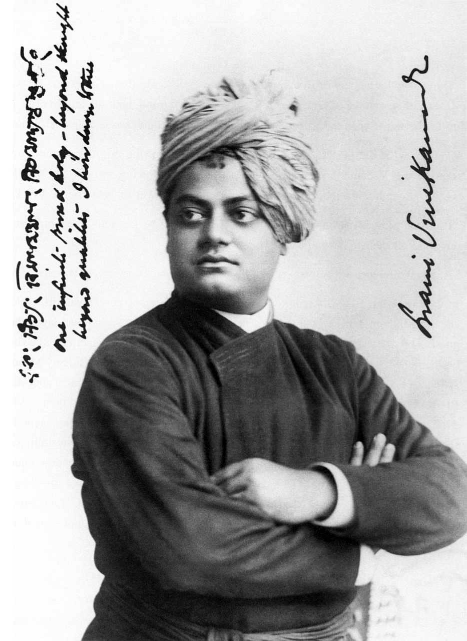 स्वामी विवेकानंद की जयंती पर राष्ट्रीय युवा दिवस क्यों मनाया जाता है? Why is National Youth Day celebrated on the birth anniversary of Swami Vivekananda?