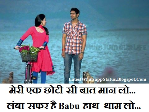 how to know i m in love in hindi