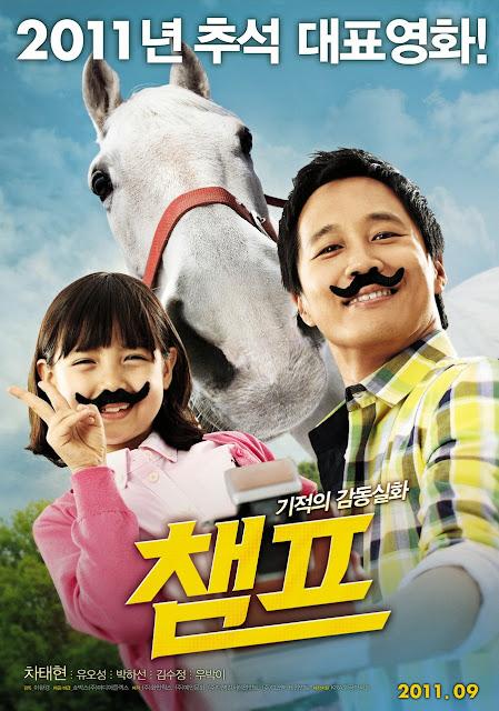 Sinopsis Champ / 챔프 (2011) - Film Korea