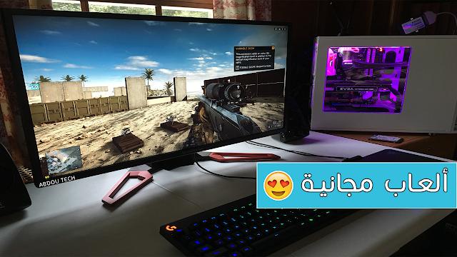 شرح أفضل موقع عربي لتحميل ألعابك المفضلة مجانا و بروابط مباشرة | جربه الأن