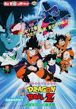 Dragon Ball Z 3 La pelicula online latino 1990