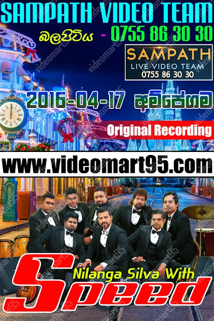 NILANGA WITH SPEED LIVE AT AMPEGAMA 2016-04-17