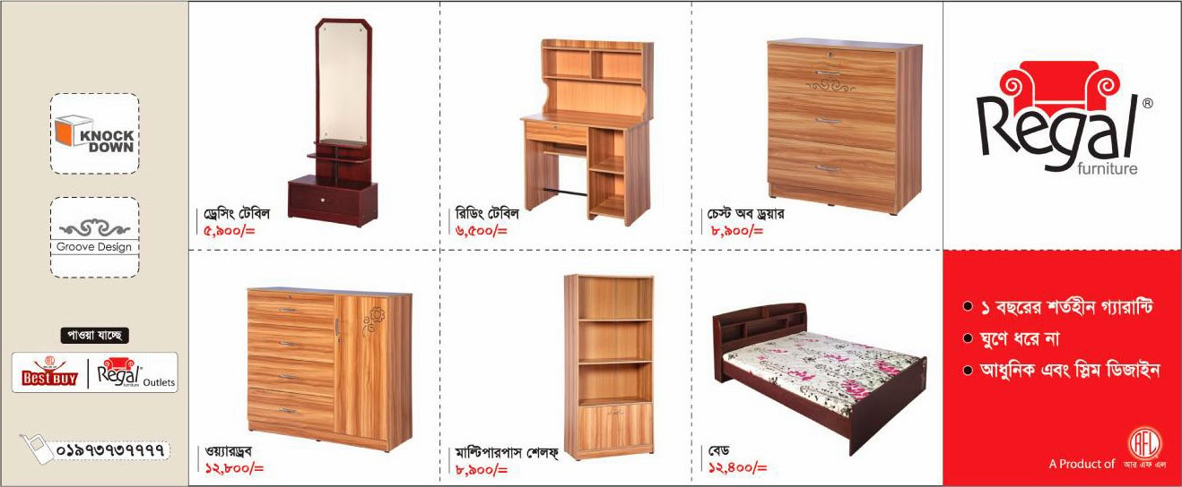 Best Regal Furniture Dressing Table Update Price List 2017 Sobardokan All Kinds Home