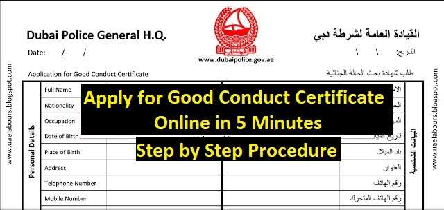 How to get good conduct certificate online