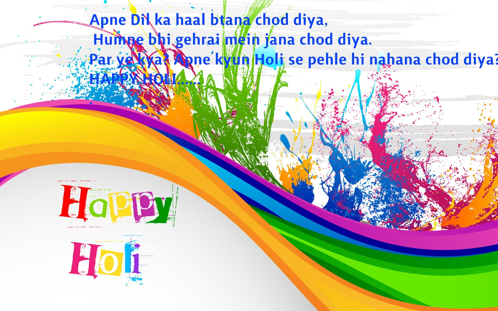 holi holi wallpapers beautiful wallpapers