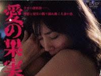 Download Film Ai no Kajitsu (2015) DVDRip Subtitle Indonesia