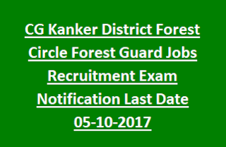 CG Kanker District Forest Circle Forest Guard Jobs Recruitment Exam Notification Last Date 05-10-2017