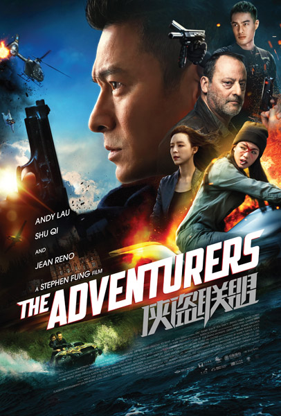 The Adventurers (2017) Full Movie Download In 300MB – Worldfree4u