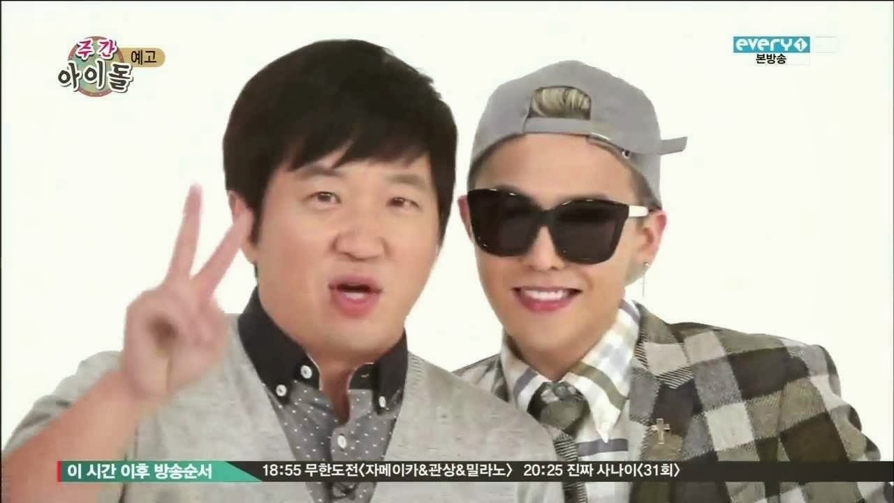 Weekly Idol with G-Dragon #1 (ENG SUB) | We are V I P