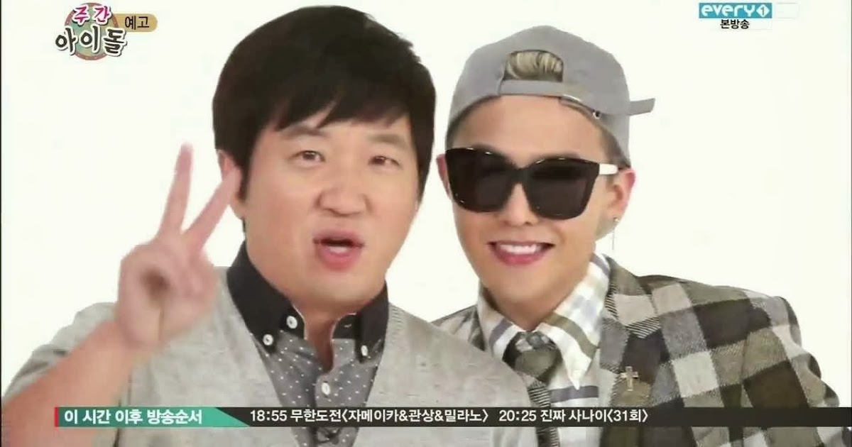 Weekly Idol with G-Dragon #1 (ENG SUB) | We are V.I.P