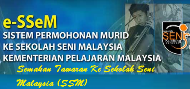 Semakan Sekolah Seni Malaysia (SSM) 2018 online