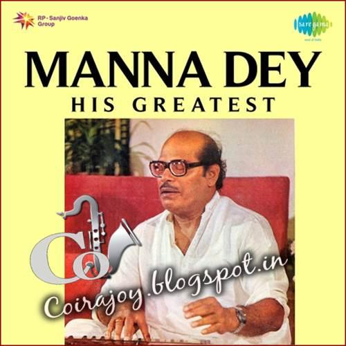 Nano Ki Do Baat Song Free Download: MANNA DEY HIS GREATEST