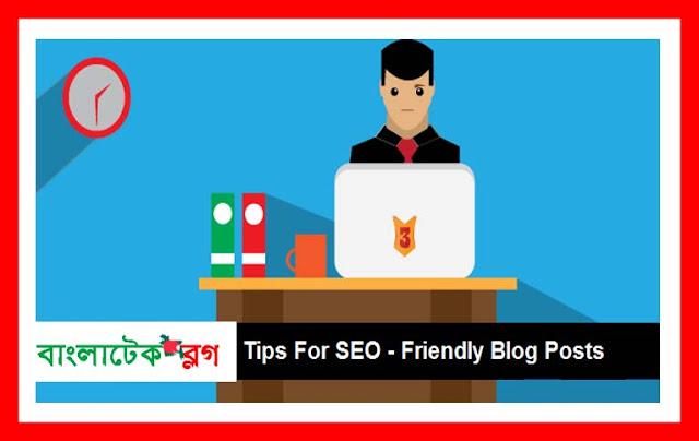 Write SEO Friendly Blog Post