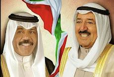 اطلق التوظيف الإلكتروني في جامعة الكويت لوظائف إدارية و فنية شاغرة
