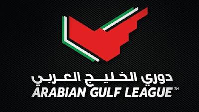 دوري الخليج العربي 2017