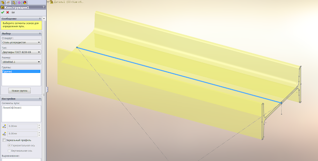 Solidworks -профиль двутавра