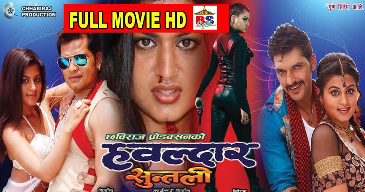 Hawaldar Suntali     - Nepali Movie Full Hd-6508