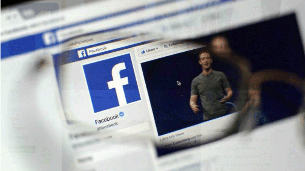 Facebook Acquires specializes in checkOf identity for securing user accounts