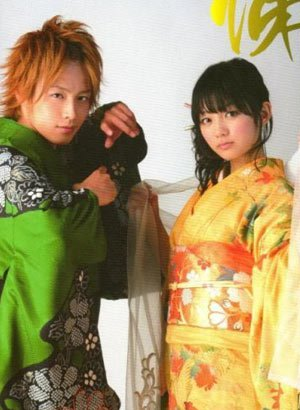 Shinkenger Mako And Kotoha | www.pixshark.com - Images ...