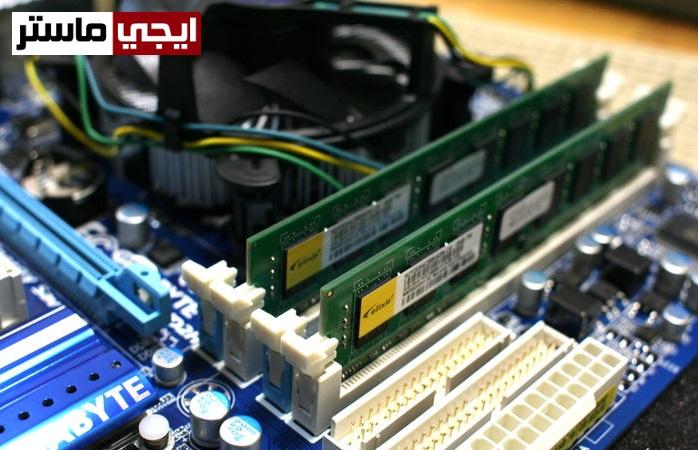 برنامج Memory Optimizer لتسريع الكمبيوتر وتحسين أداء الرامات