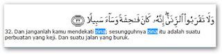 Surat Al-Isra ayat 32