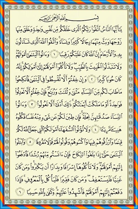 Arsip Artikel Bulan Januari 2014  Download Al Quran Mp3