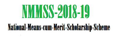 National-Means-cum-Merit-Scholarship-Scheme-NMMSS-2018-19- Instructions to HMs,DEO office