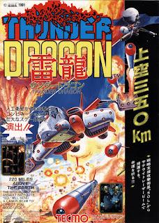Thunder Dragon+arcade+game+portable+retro+shote'em up+art+flyer