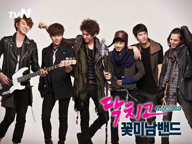Jellian's Niche: Korean Series I Watched in 2013