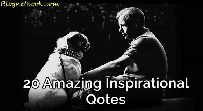 Top 20 Inspirational Quotes जो आपके दिल को छू जायेंगे.