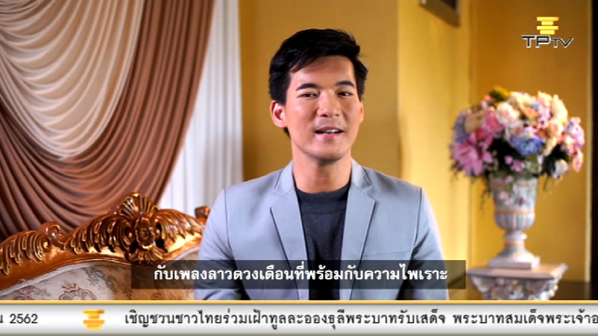 Frekuensi siaran TPTV di satelit Thaicom 5 Terbaru