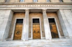 Όπως ανακοίνωσε η ΤτΕ, το πόρισμα παραδόθηκε σήμερα στον κ. Σωκράτη Φάμελλο, πρόεδρο της Εξεταστικής Επιτροπής της Βουλής για τη διερεύνηση της νομιμότητας της δανειοδότησης των πολιτικών κομμάτων, καθώς και των ιδιοκτητριών εταιρειών ΜΜΕ από τα τραπεζικά ιδρύματα της χώρας.