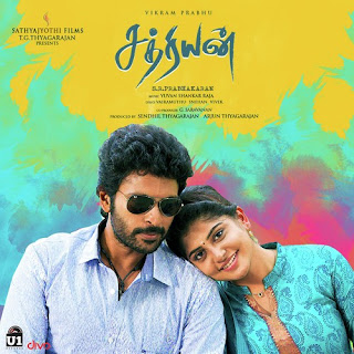 Sathriyan (2017) Hindi Dual Audio UnCut HDRip | 720p | 480p