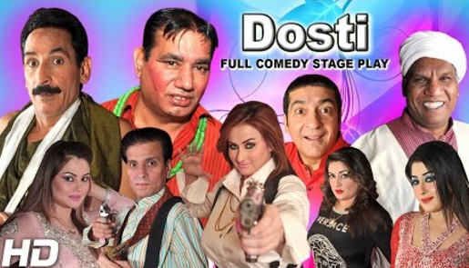 Dosti Stage Drama and Cast Names
