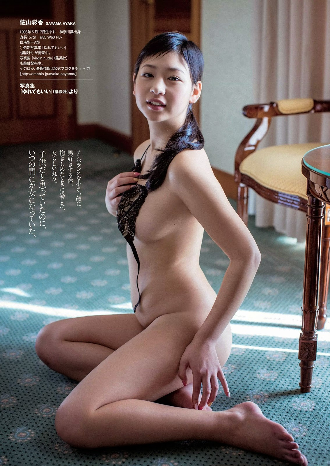 hot asian girls nude photos 04