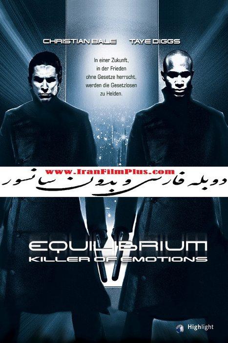 ایران فیلم دوبله تعادل (2002) Equilibrium