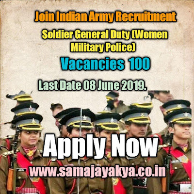 Join Indian Army Recruitment for 100 Soldier General Duty (Women Military Police)