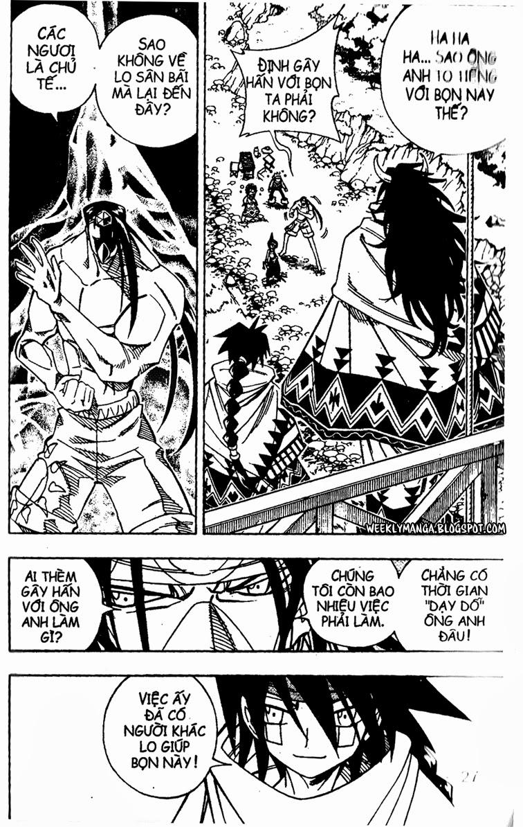 Shaman King [Vua pháp thuật] chap 149 trang 5