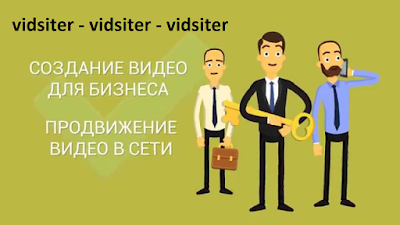 http://vidsiter.com/?rf=2714