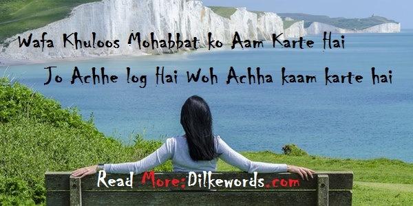 Mohabbat-hindi-shayari