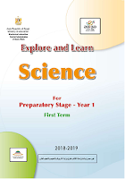 Explore and Learn Science For Preparatory Stage - Year 1 - 1 Term