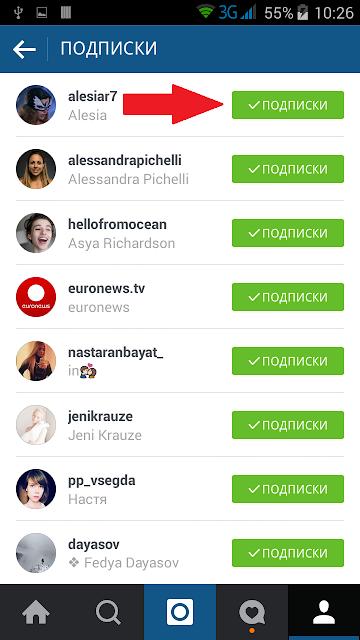 Подписки в Instagram